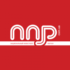 Логотип NNP